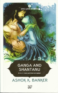 GangaShantanu